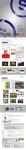 企業のイメージや、商品、イベントにおけるspルーツなど、デザイン、クリエイティブをトータル企画