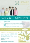 2009.4.4(土)NEW OPEN!!