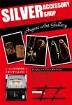 Argent Art Gallery