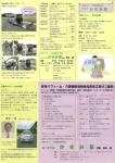 介護タクシー・介護保険住宅改修