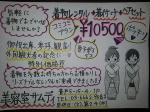 着付ミラクル価格!!!