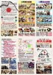 藍染め職人さん大集合! 【ALL〜夏物〜藍染市!】開催!!(2)