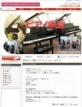 ピアノ教室生徒募集!!