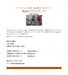オールジャンル対応、富山県のドラムスクール