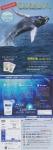 DHA・EPA 驚異的新素材サプリメント「南極の恵 オメガ3DX」