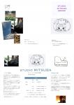 スタジオ MITSUBA
