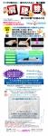 プリマレックスレイヤーをご購入前にお試し出来ます!http://futon-shop.blog.jp/archives/51957453.html