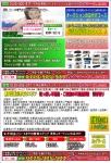 リユース・リサイクルのカイマース.com