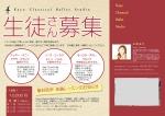 Kayo Classical Ballet Studio