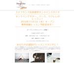 オンラインスタジオ入会金無料キャンペーン!