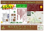 特選物件!!!神戸市灘区上野通8丁目2階建新築戸建。。。