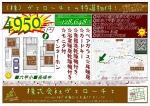 特選物件!!!神戸市灘区篠原中町3丁目新築戸建 4950万円。。。