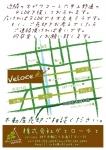 売物件求む ワコーレ六甲上野通 探しています。。。